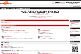 RugbyFamily.jp